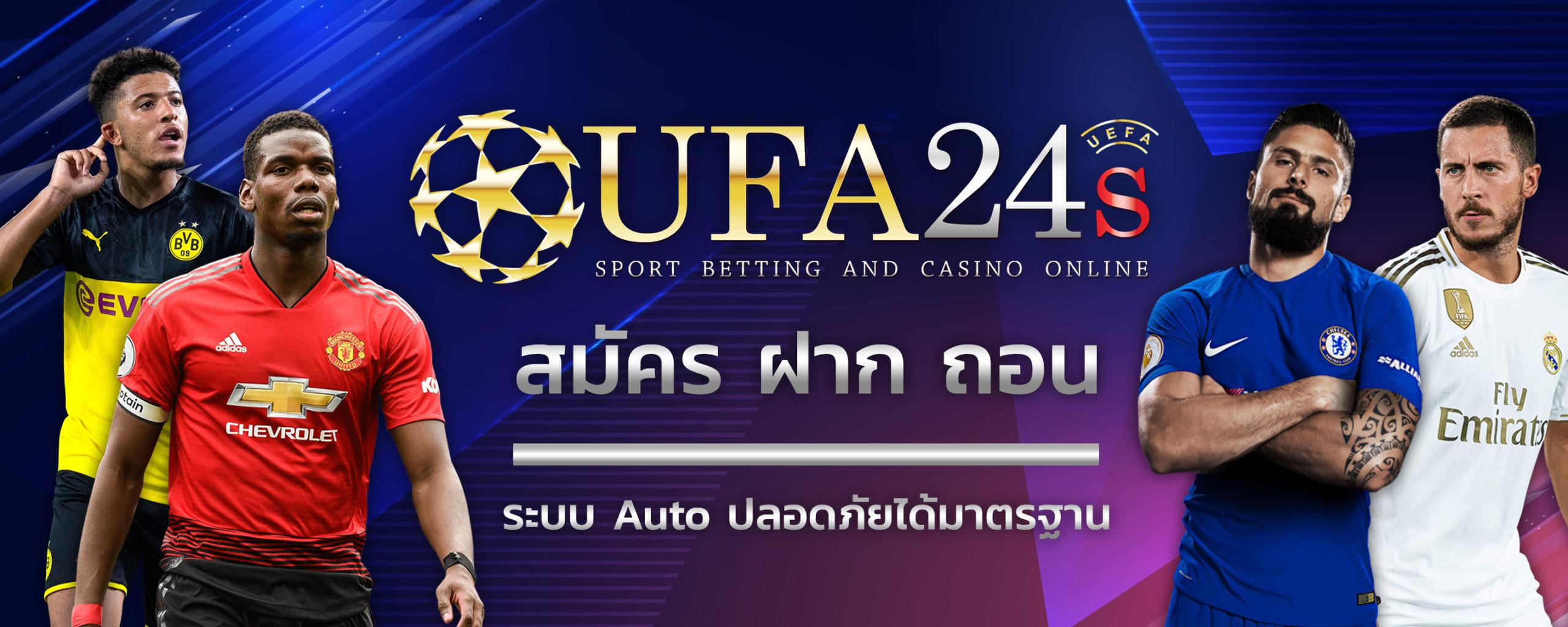 ufa24s